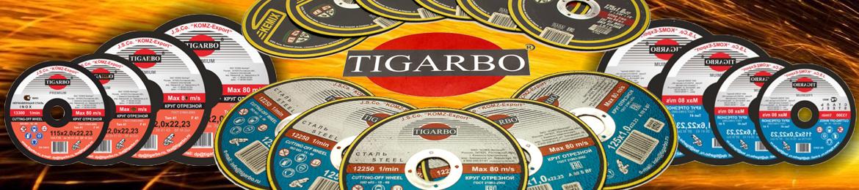 Tigabro-krugi-jnhtpnie